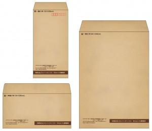 封筒テンプレート4