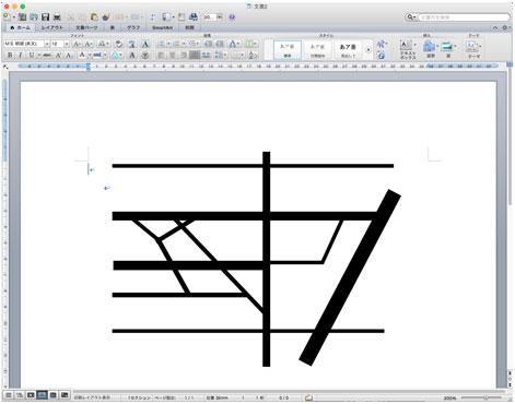 チラシに載せる簡単な地図の書き方 Word編 印刷 デザイン