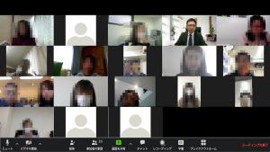 会議 Zoom web